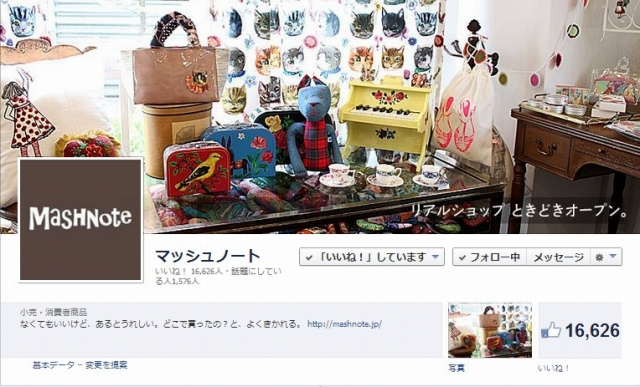 Facebook 活用 事例 プロモーション マッシュノート カバー