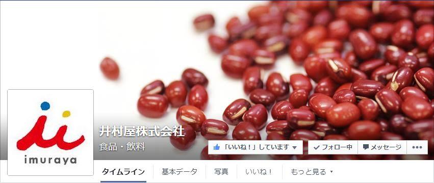 ▲Facebookページ
