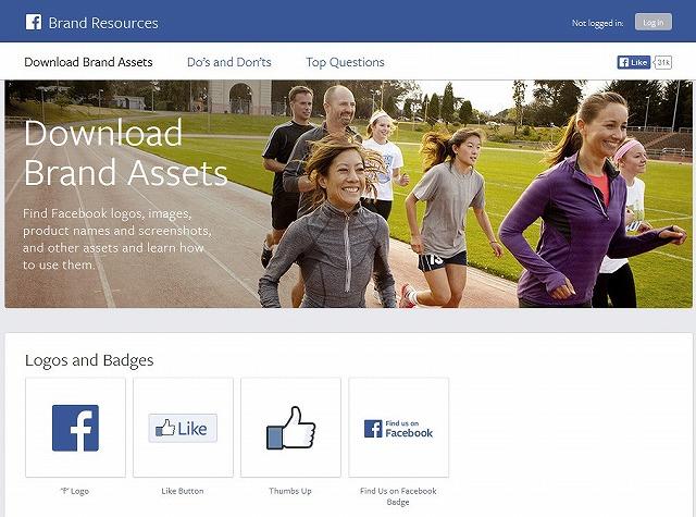 Facebookのブランドリソースセンター