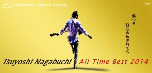 ユニバーサル ミュージック 長渕剛を6秒で歌ってみた 「#みんなの長渕」キャンペーン