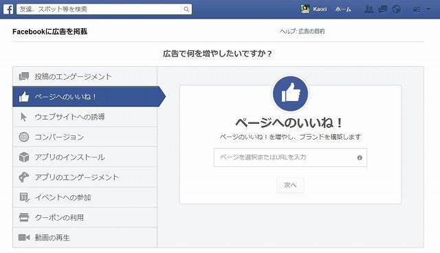 Facebooklikead1409