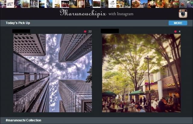 小売:三菱地所 オウンドメディアのコンテンツ「Marunouchipix」