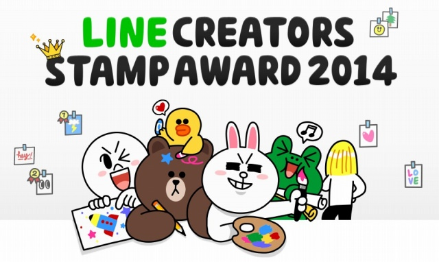 LINE「LINE Creators Stamp AWARD」
