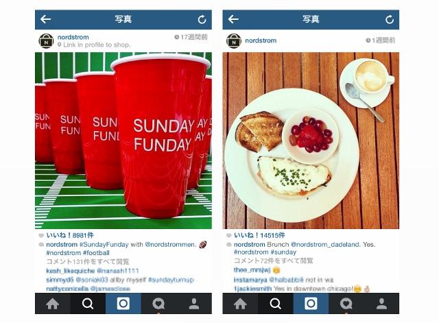 Nordstrom Instagramアカウント