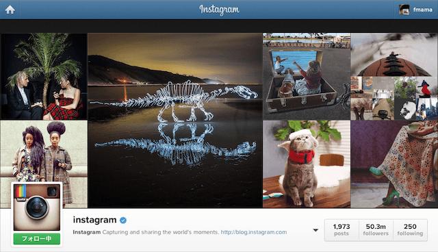 人気のインスタグラマーと企業に学ぶ!Instagramアカウント運用7つのテクニック