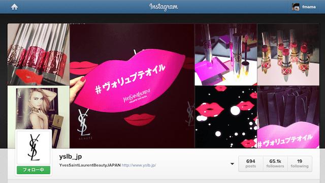 YvesSaintLaurentBeautyJAPAN 公式Instagram yslb_jp