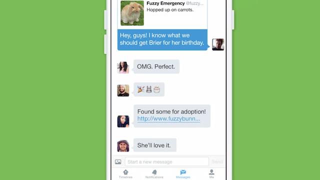 複数人で非公開に会話できる「グループダイレクトメッセージ」機能(2015年1月27日)