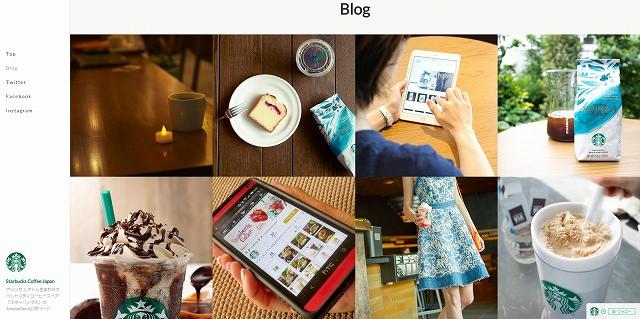 starbacks_blog