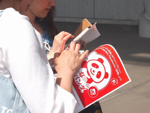 味の素におけるソーシャル時代のキャラクター戦略とは?O2O×SNSキャンペーン×キュレーションサイトをつなぐ「アジパンダ®」の存在
