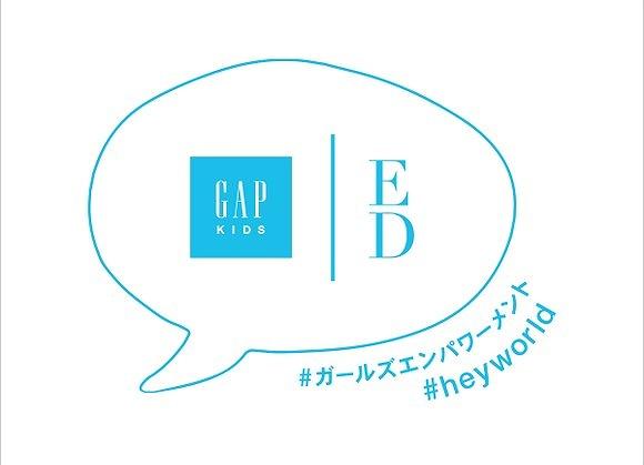 ギャップジャパン「スピーチバブル Instagram リレー」