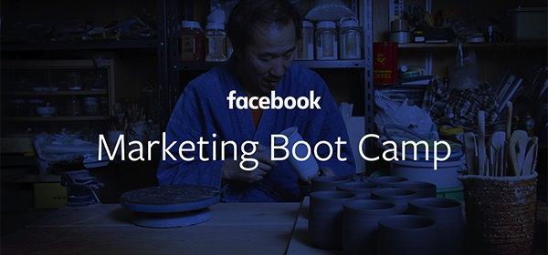中小企業&個人事業者必見!Facebook社主催ビジネス活用サポートイベントのご紹介