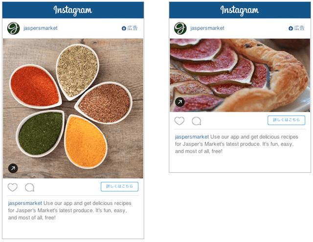ウェブサイトへの誘導: Instagramリンク