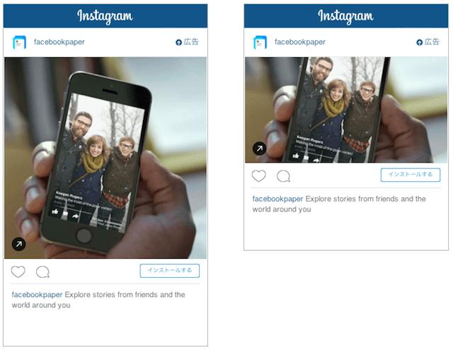 アプリのインストール: Instagramモバイルアプリ