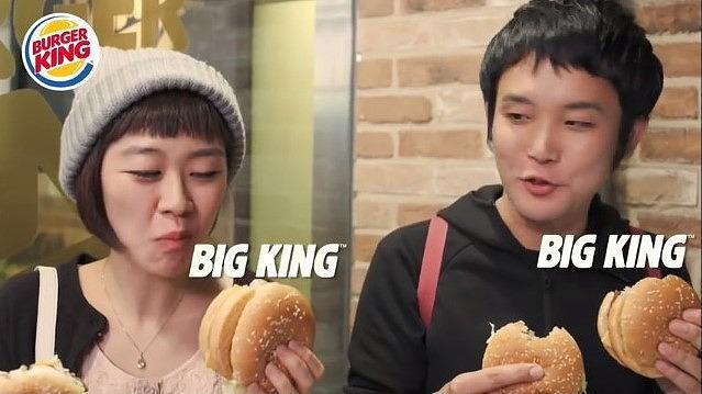 バーガーキング(R)BIGKING動画