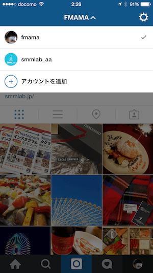 Instagram複数アカウント切替方法_2