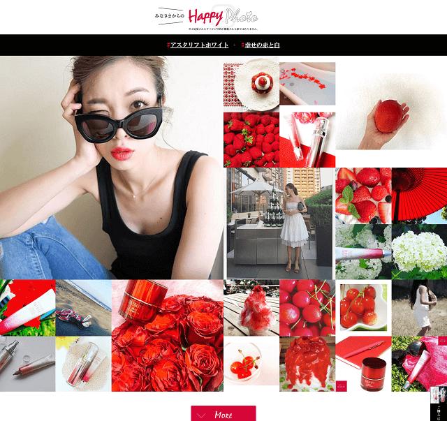 富士フイルム「Happy Photo Campaign」参加投稿まとめページ