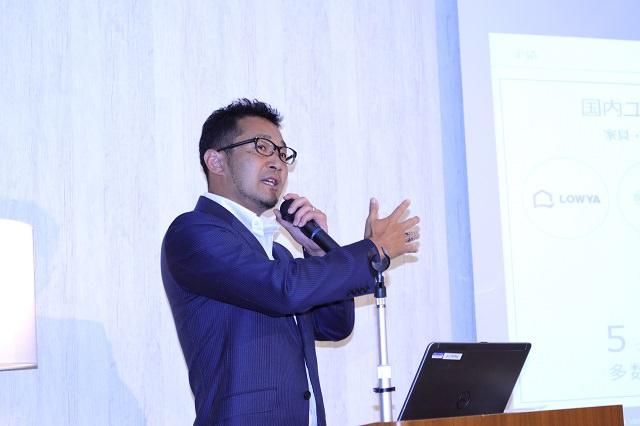株式会社ベガコーポレーション 代表取締役社長 浮城 智和 氏