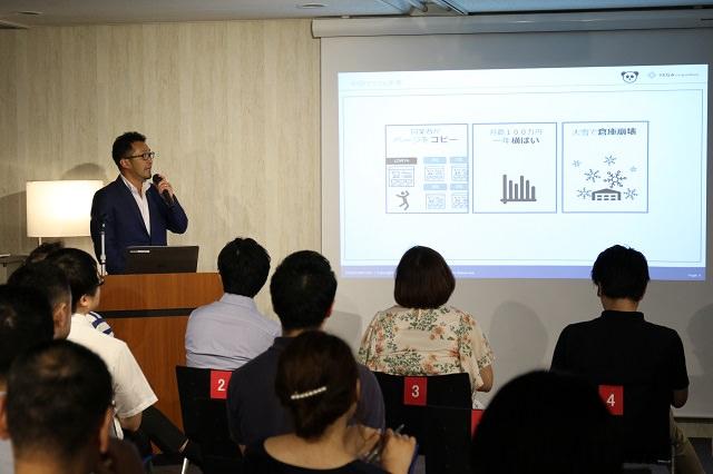 自社の中国事業を踏まえ、直送モデルのメリットを説明