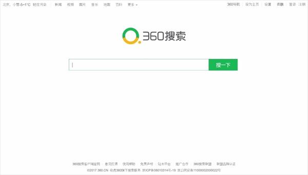 360搜索トップページ
