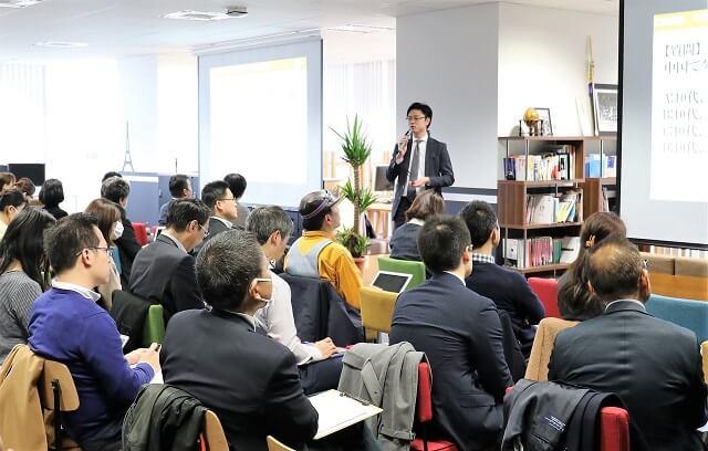 セミナーには大手メーカーや小売企業の担当者ら60人以上が参加した