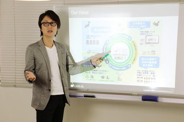株式会社アイディール代表 小林 淳
