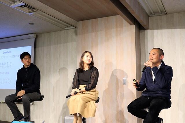 西井氏は、オンラインとオフラインの施策を連動させてブランディングに取り組む重要性を指摘した