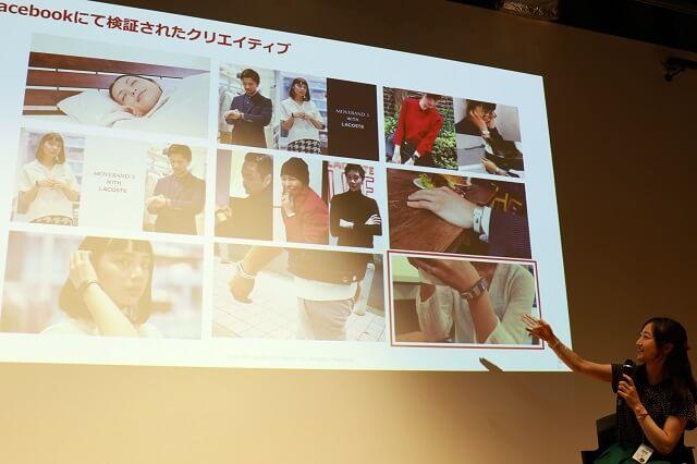 SNSのタイムライン上でクリックされやすい広告クリエイティブを説明する松島氏