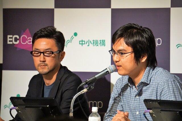Facebook井上氏とTencent中島氏