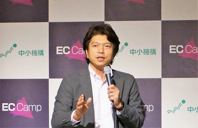 アライドアーキテクt株式会社代表取締役CEO 中村 壮秀