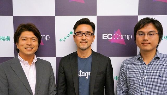 【Facebook & Tencent】世界で進むモバイルファーストの実態と最新マーケティング動向 ~ 「EC Camp 2017秋」スペシャルトークセッションレポート~