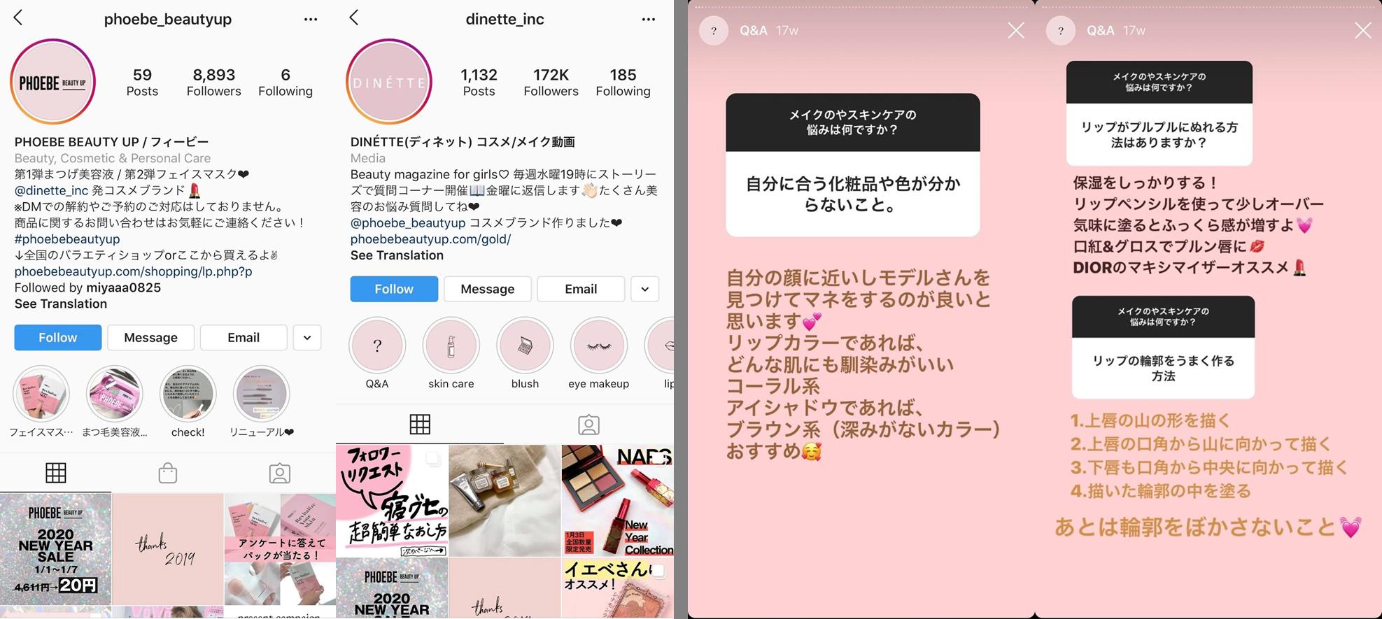 DINETTE Instagramアカウント