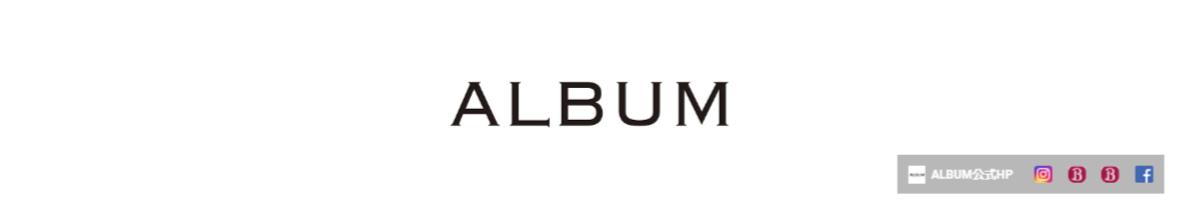 ALBUM OFFICIAL YouTubeチャンネル