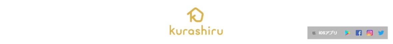 kurashiru [クラシル] YouTubeチャンネル