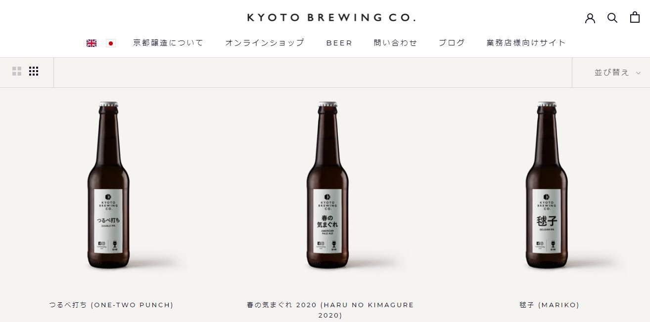 京都醸造公式ページ