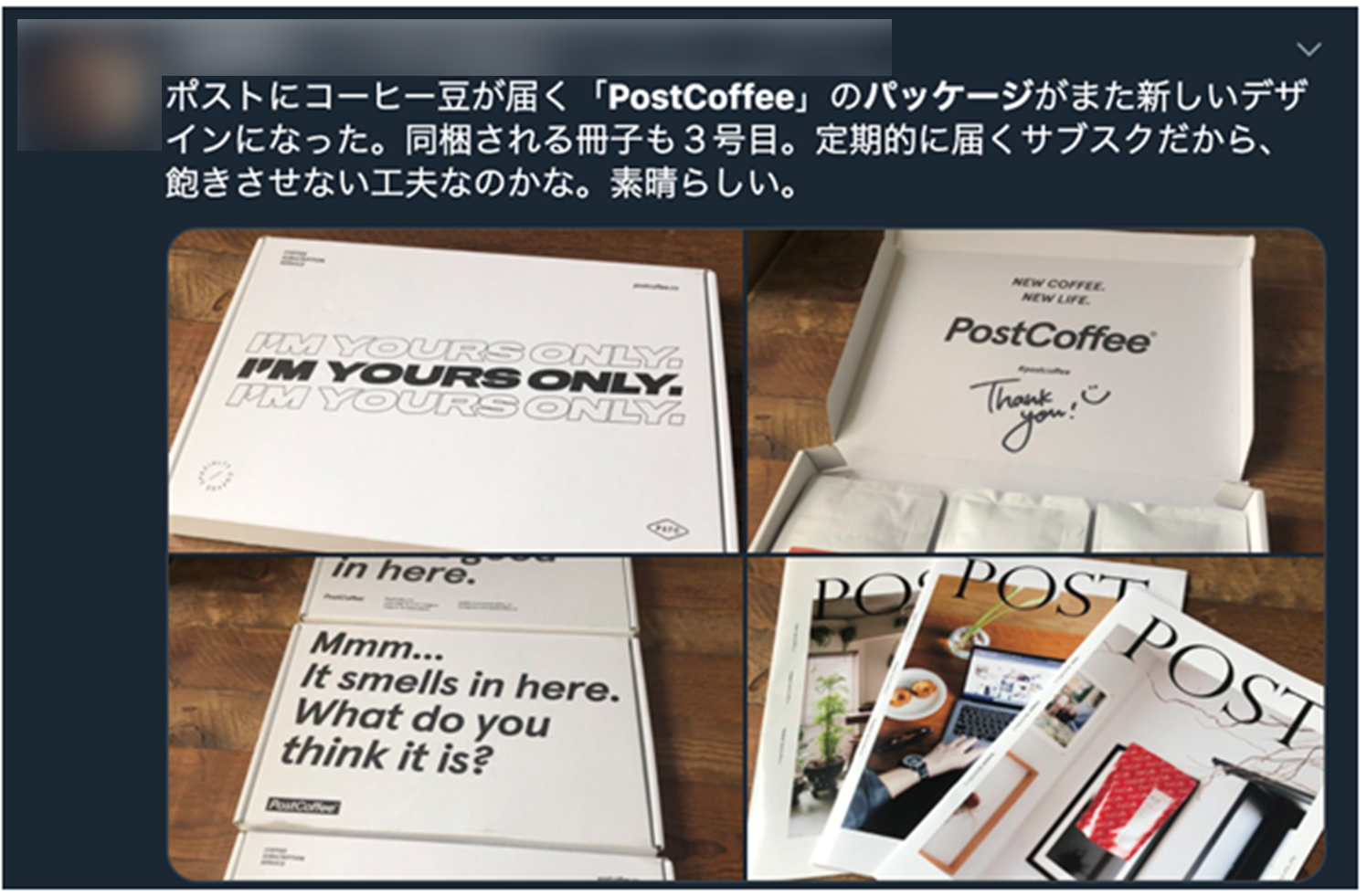 Post Coffee 毎月変わる新しい冊子