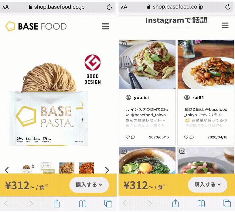 BASE FOOD D2C