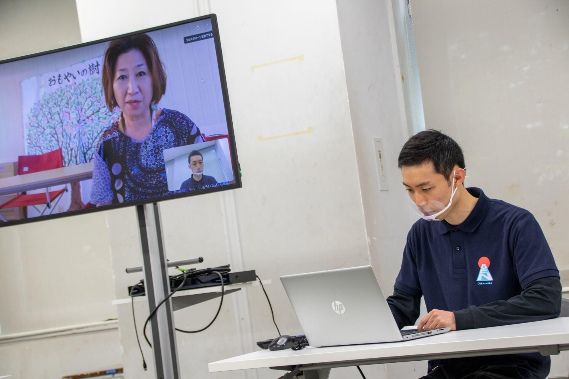 2020年9月に実施された佐賀県武雄市とのオンライン傾聴ボランティアの様子