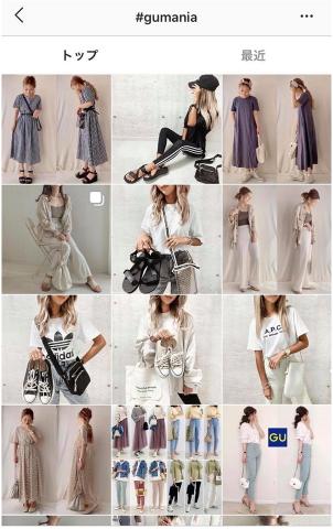 「#gumania」検索結果 画像