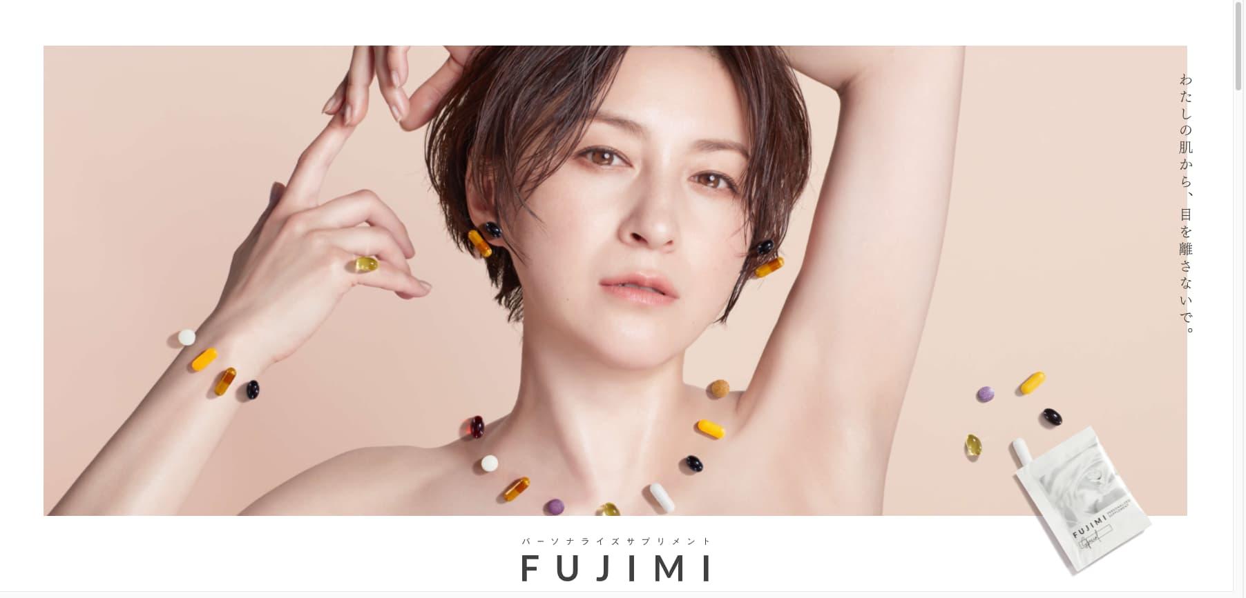 FUJIMIサイトトップ