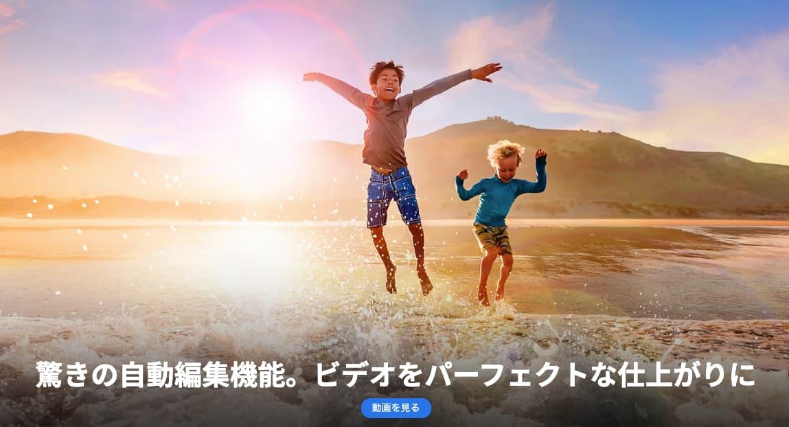 AdobeサイトTOP画像